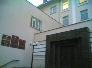 Тольяттинская городская клиническая поликлиника no 3